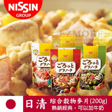 日本 暢銷款 Nissin 日清 綜合穀物麥片 (小包裝) 200g 穀片 穀物 燕麥片 麥片 早餐