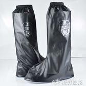 PRUNEL時尚黑色雨鞋套高筒男式夏季防水層側拉錬旅游雨天機車 原野部落