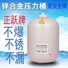 壓力桶 家用商務直飲去離子軟水海爾純水機凈水器正躍3.2G壓力儲水桶通用T