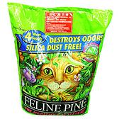 【培菓寵物48H出貨】健康班比(斑比)松樹砂 松木砂 木屑砂 貓砂40磅 免運可扛上樓