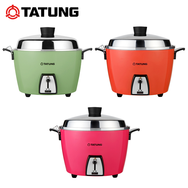 [TATUNG 大同]6人份不鏽鋼內鍋電鍋 TAC-06L-DG綠色 /DI桃紅色 /DR紅色