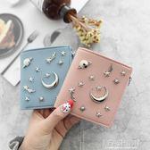 小錢包女短款學生韓版可愛零錢袋多功能皮夾子卡包一體包清新折疊-Ifashion