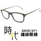 【台南 時代眼鏡 VYCOZ】inclineM系列 光學眼鏡鏡框 LONGLY SIL 韓系時尚簡約俐落風格 53mm