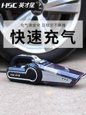 汽車用車載吸塵器四合一多功能大功率強力吸塵家車兩用12v充氣泵『小宅妮時尚』