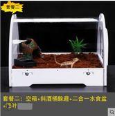 爬寵飼養箱飼養盒寵物蛇蜥蜴守宮