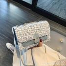 熱賣毛絨包 小香風高級感法國小眾包包2021新款潮鍊條毛絨斜背包百搭女包 coco