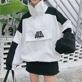 正韓學院風學生BF寬鬆拼色薄款套頭防曬衣夏季百搭原宿運動外套女優樂居生活館