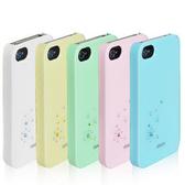 快速出貨 ROCK洛克 iPhone 4/iPhone4S 夏花系列 硬式背殼 保護殼