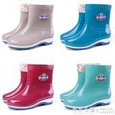 四季雨鞋女短筒成人加絨雨靴時尚防水鞋女士防滑中筒膠鞋套鞋保暖 ◣怦然心動◥