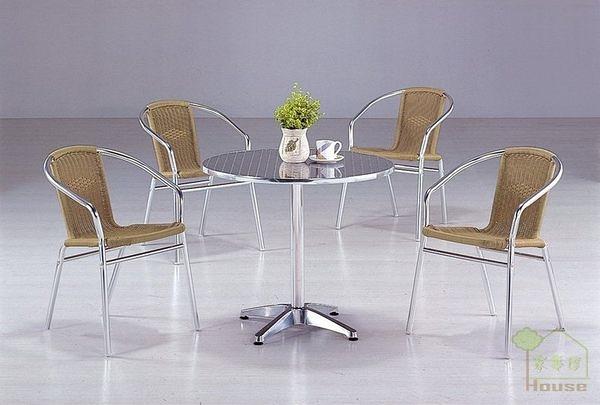 [家事達] 台灣OA-525-4/5 鋁合金休閒圓桌藤椅組 餐桌椅組