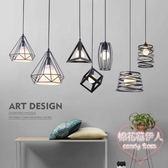 簡約現代風格餐廳吊燈創意個性復古燈具mj4155【棉花糖伊人】