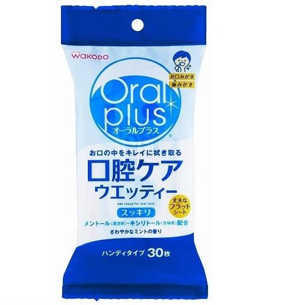 【ASAHI GROUP食品】ORAL PLUS 潔牙濕巾 30枚入