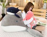 【90公分】仿真海豚娃娃 懶人抱枕 玩偶 聖誕節交換禮物 海洋世界 婚禮小物 生日禮物 婚禮布置