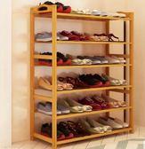 鞋架多層簡易家用經濟型鞋櫃收納架組裝現代簡約防塵楠竹置物架子