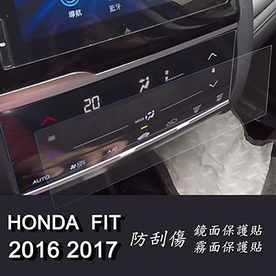 【Ezstick】HONDA FIT 3代 2016 2017 2019 2020年版 空調面板螢幕 靜電式車用LCD螢幕貼