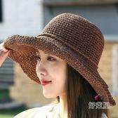 沙灘編織帽草帽沙灘帽子女夏天草編太陽帽防 交換禮物