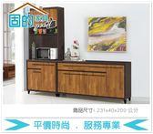 《固的家具GOOD》832-2-AJ 川普7.6尺餐櫃/全組【雙北市含搬運組裝】