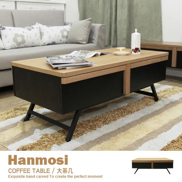 大茶几 咖啡桌 矮桌 邊桌 HAN MOSI 漢默斯工業風 客廳系列 【PO-3330】品歐家具