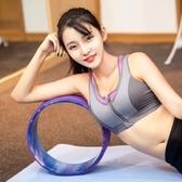 普拉提圈瑜伽開肩瑜伽輪後彎神器初學者瘦腰瑜伽圈普拉提圈器材 萬寶屋