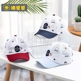 兒童遮陽帽子2夏季薄款男童防曬太陽女寶寶鴨舌帽嬰兒小孩棒球帽3 滿天星