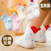 兒童襪子春秋純棉中筒襪男童女童1-3-5-7-9歲全棉小女孩學生愛心 蘿莉小腳ㄚ