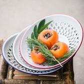 瓷瀝水盤廚房瀝油圓形托盤客廳水果盤洗菜盤 st1521『伊人雅舍』