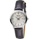 SEIKO精工CS系列經典雋永女腕錶 SXDG95P1 7N82-0JN0C 咖啡