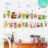 壁貼【橘果設計】歡樂森林 DIY組合壁貼 牆貼 壁紙 室內設計 裝潢 無痕壁貼 佈置