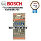 【台北益昌】瑞士製造 德國 博世 BOSCH T118EFS(一卡5支) 線鋸片