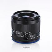 【震博】Loxia 35mm F2.0 蔡司手動對焦鏡頭(分期0利率;正成 公司貨) 3 年保固