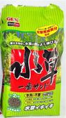 日本 GEX 五味 水草活性底床 2kg 粗顆粒