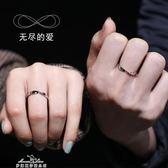 戒指男女情侶日韓簡約學生百搭刻字對戒「夢娜麗莎精品館」
