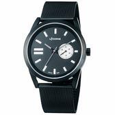 【LICORNE 力抗錶】 砌II系列亮麗人氣米蘭帶男錶 (黑 LI051MBBI)