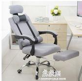 家具電腦椅家用辦公椅書房椅子會議職員椅電競椅學生寫字座椅igo     易家樂
