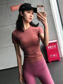 運動短袖女彈力速干緊身瑜伽上衣顯瘦跑步t恤圓領健身服半袖新款