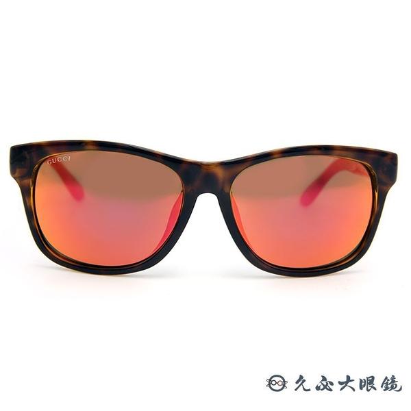 GUCCI 墨鏡 GG3735FS CHYUZ (透棕-透橘) 水銀 太陽眼鏡 久必大眼鏡