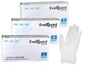 【醫康生活家】醫博康一次性PVC檢診無粉手套(未滅菌) 100入/盒