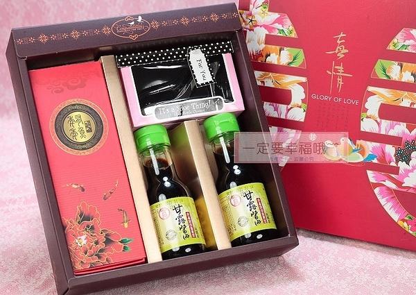 一定要幸福哦~~ F11幸福喝茶禮盒、喝茶禮、婚俗用品、喜茶、果醬