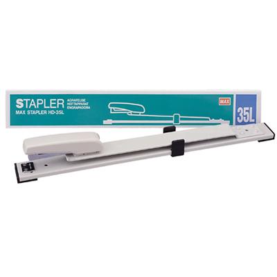 MAX 美克司 HD-35L 加長型長臂型 訂書機/釘書機 可釘至30cm 用3號針