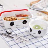 陶瓷吃飯盒帶蓋保鮮密封便當盒微波爐加熱專用分隔三格碗可愛學生   麥琪精品屋