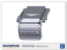Olympus 原廠 熱靴蓋 閃燈蓋 閃光燈蓋 銀色(可蓋住電子接口,適用EPL系列)