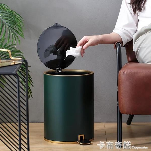 轻奢垃圾桶带盖脚踩踏式家用客厅创意现代高档卧室简约厕所卫生间 卡布奇諾