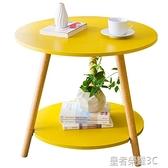 小桌子 茶幾簡約現代迷你小圓桌邊幾沙發邊櫃角幾床頭桌子簡易北歐ins風YTL 現貨