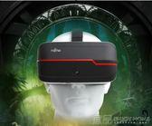 VR眼鏡 富士通vr一體機虛擬現實3d眼鏡頭戴式頭盔高科技4k影院ar游戲wifi智慧全景VR眼鏡 igo 免運