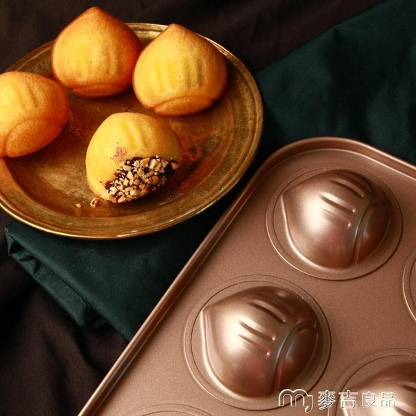 蛋糕模具日本烘焙模具6連栗子蛋糕模具6連不沾蛋糕模具栗子型蛋糕模 【快速出貨】