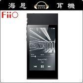 【海恩數位】FiiO M7 高音質藍牙無損音樂播放器 黑色