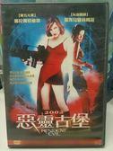挖寶二手片-G12-003-正版DVD【惡靈古堡1】-蜜拉喬娃維琪*蜜雪兒羅莉葛茲