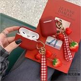 草莓掛飾airpods pro保護套2/3代矽膠蘋果無線藍牙耳機套【時尚大衣櫥】