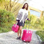 年終享好禮 2018新款拉桿包子母包行李包男短途旅行袋大容量登機箱女旅行包