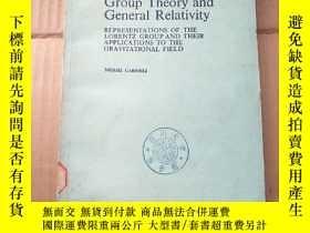 二手書博民逛書店group罕見theory and general relativity(P880)Y173412